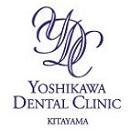 歯列矯正専門の歯科クリニック